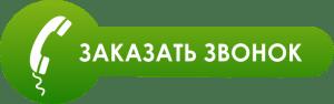 Дилер  Триколор ТВ, Телекарта, НТВ плюс, МТС. Верхний Услон 1