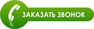 Дилер Триколор ТВ, Телекарта, НТВ плюс, МТС. Менделеевск. 1