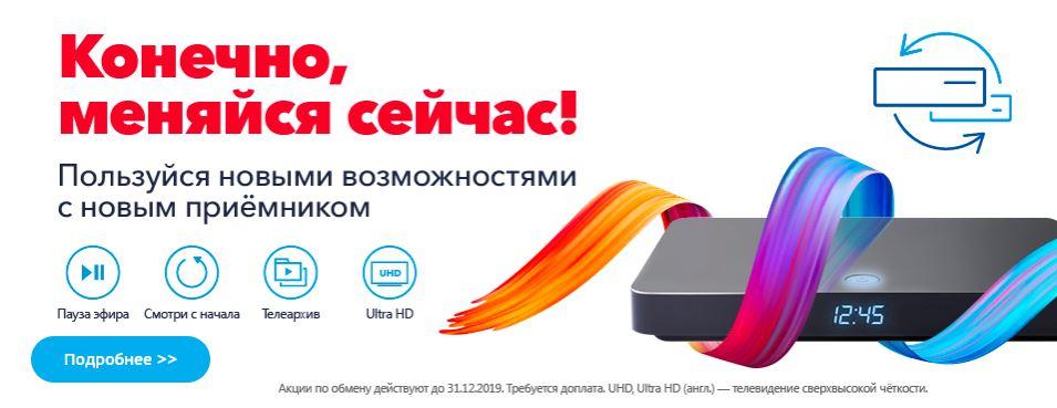 zakaz-tricolor.ru