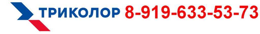 Спутниковые антенны. Дилер Триколор ТВ, Телекарта, НТВ плюс. Зеленодольск. 1