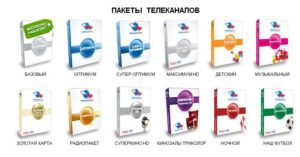 Онлайн оплата пакет услуг Триколор (Единый, Мультилайт, Онлайн, Детский, UHD, Ночной) 1
