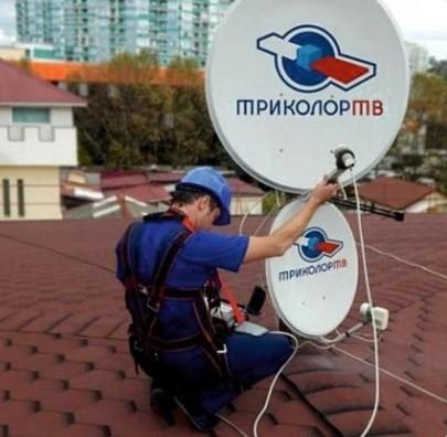Салон-магазин спутникового телевидения, интернета, Видеонаблюдения. Лениногорск