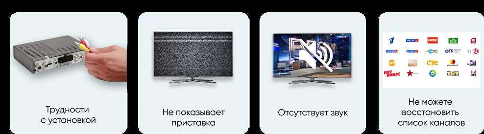 Салон магазин спутникового телевидения, интернета, Видеонаблюдения. Елабуга