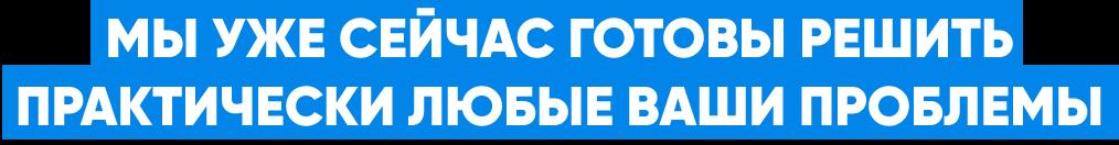 Официальный представитель спутникового телевидения, интернета. Джалиль.