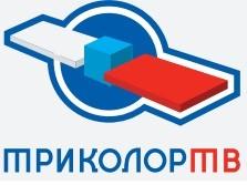Официальный представитель «Триколор ТВ» 8-917-862-93-02