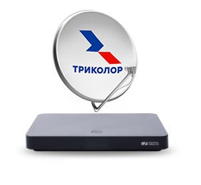 Комплект на 2 ТВ «Триколор»